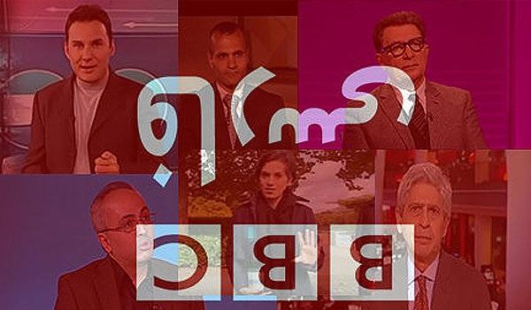سبیل مجری بیبیسی فارسی دستمایه تمسخر رسانهها شد! +تصاویر