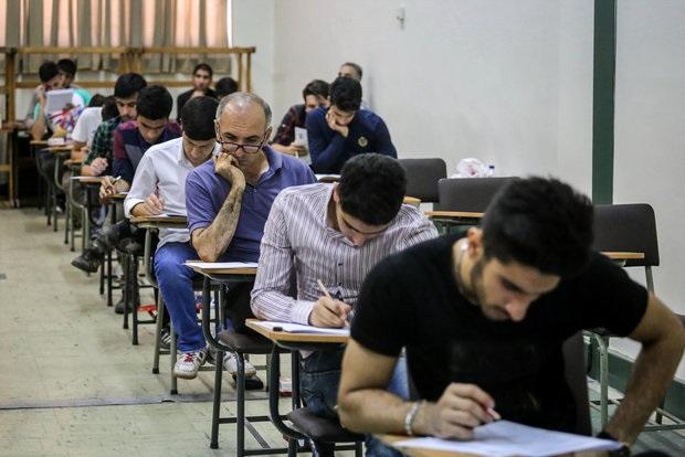 اعلام تکمیل ظرفیت دوره کارشناسی دانشگاه پیام نور