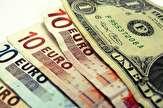 معادل ریالی ۳۹ ارز بین بانکی در ۵ مهر/یورو کاهش یافت+جدول