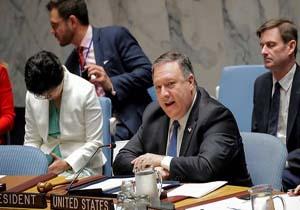 نشست شورای امنیت به ریاست آمریکا درباره کره شمالی