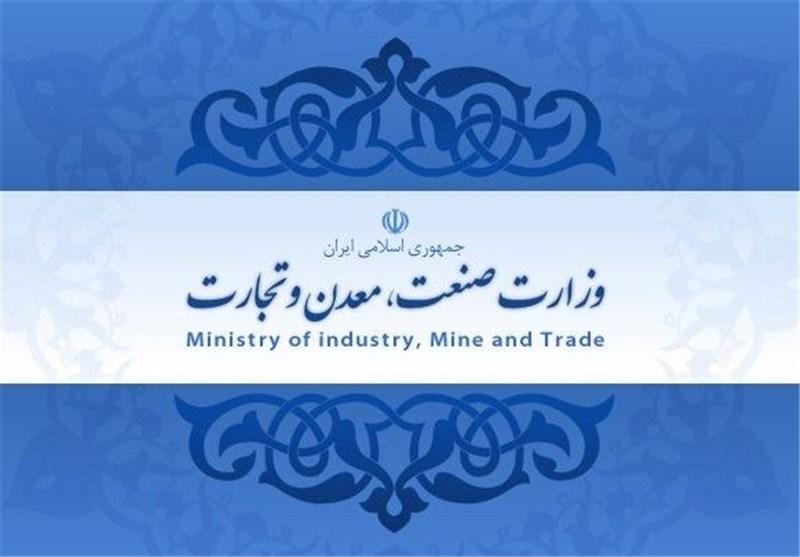 توضیح وزارت صمت درباره ارز اختصاص یافته به کاغذ مطبوعات/تخصیص ارز ۴۲۰۰ تومانی ابلاغیه دولت است