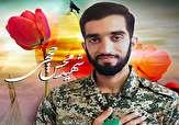 مستند معجزه انقلاب؛ روایت زندگی شهید والا مقام محسن حججی + فیلم