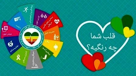 هم پیمان برای سلامت قلب/ چگونه از قاتل شماره یک ایرانیها در امان بمانیم؟