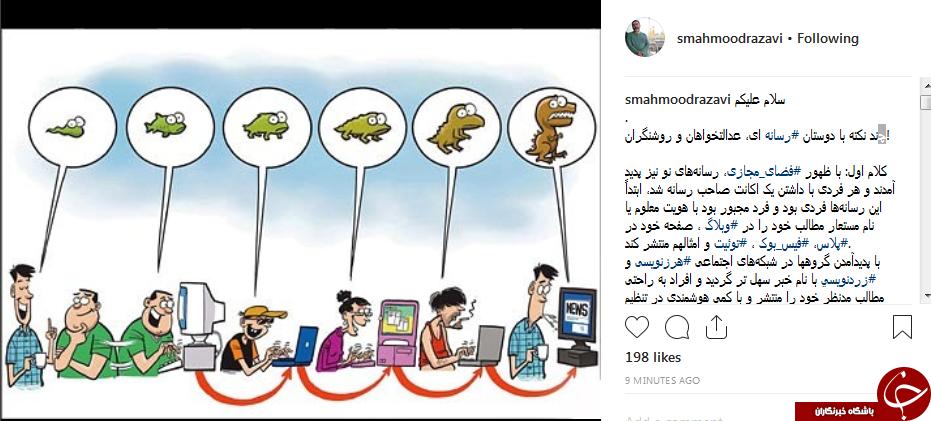 مراقبت کنیم به اسم اسلام و انقلاب کلاهی  سر مردم نرود+عکس