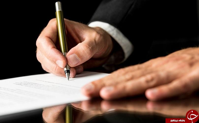 ضمانت نامه بانکی چیست و چه کاربردی دارد؟ + شرایط صدور ضمانت نامه بانکی و انواع آن