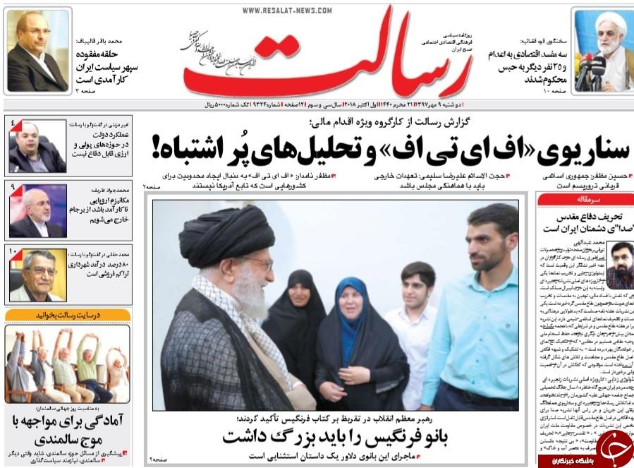 حکم اعدام 3 مفسد اقتصادی/