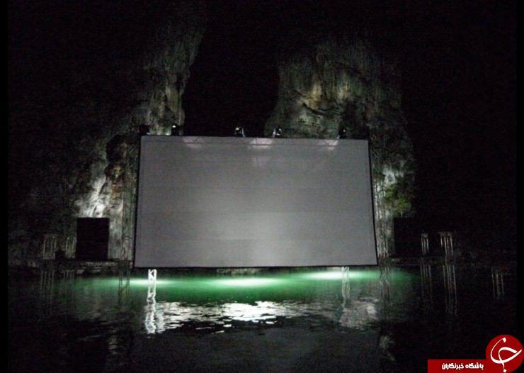 سینمایی در مرکز اقیانوس+تصاویر