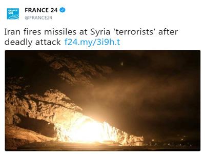 بازتاب حمله موشکی سپاه به مواضع طراحان حمله تروریستی اهواز