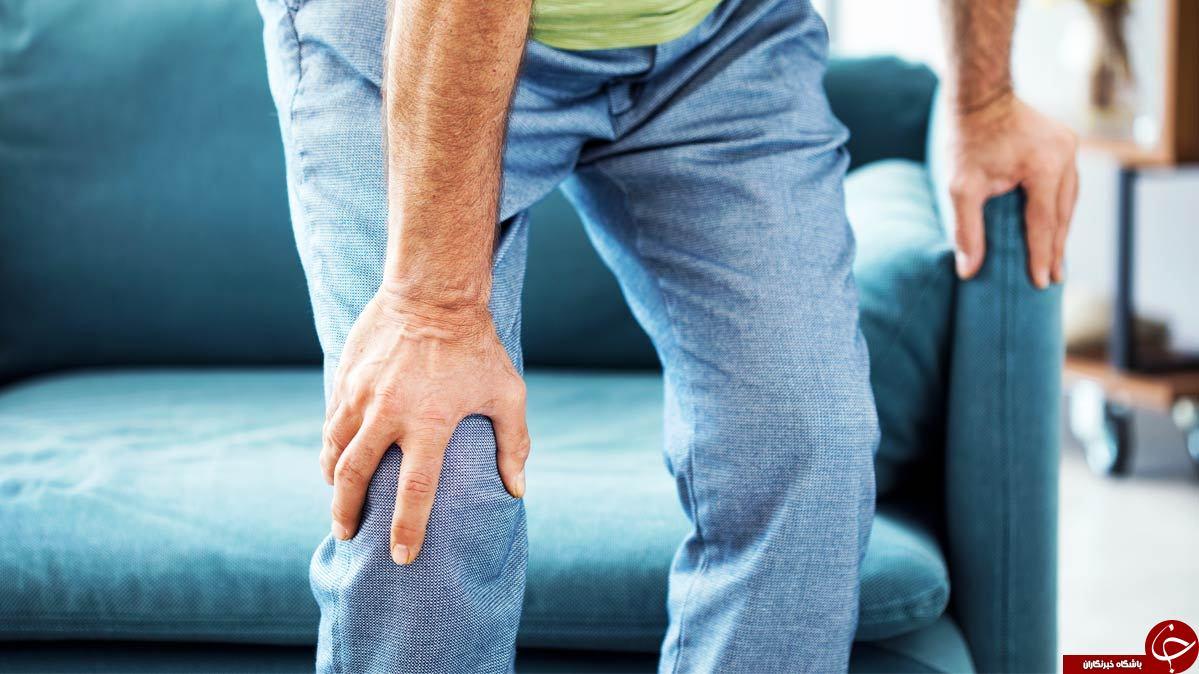 روشی چینی برای درمان زانو درد/ تسکین درد زانو در نیم ساعت