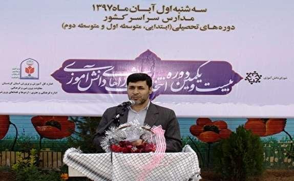 باشگاه خبرنگاران - برگزاری انتخابات شوراهای دانش آموزی در هزار و ۸۰۰ آموزشگاه استان کردستان