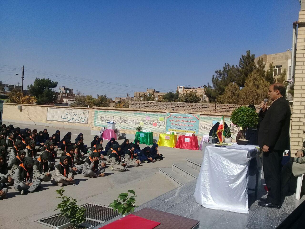 باشگاه خبرنگاران -برگزاری انتخابات شورای دانش آموزی با حضور فرماندار تربت جام