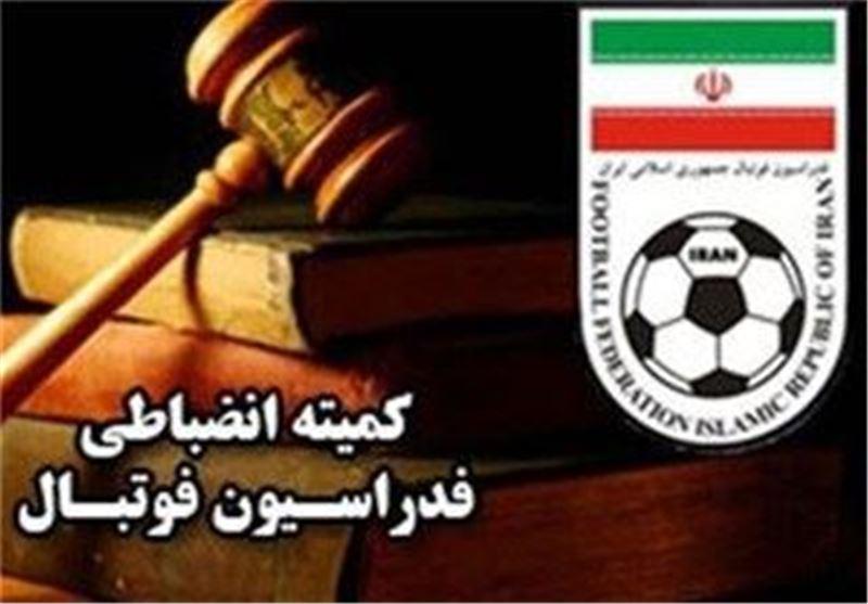 اعلام رای دیدار نفت مسجدسلیمان و استقلال تهران