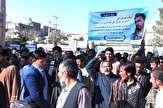 باشگاه خبرنگاران - برگزاری تظاهرات بزرگ ضد آمریکایی در هرات