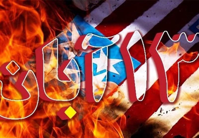 شعار «مرگ بر آمریکا» هر روز در جهان فراگیرتر میشود/ دعوت از مرم برای حضور درمراسم ۱۳ آبان