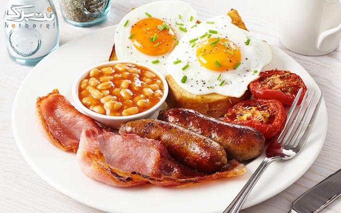 روزهای تعطیل حتما  صبحانه بخورید!