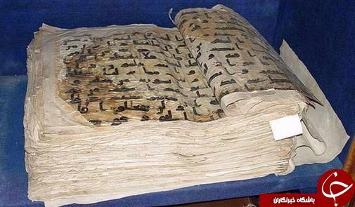 اولین قرآن با چه خطی نوشته شد؟ / آغاز و مدت نزول قرآن کریم/ فترت در وحی قرآن چقدر بود؟