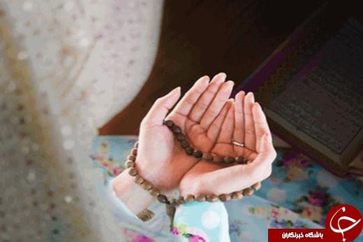 اعمال زنی که همسرش از وی راضی نباشد چگونه محاسبه میشود؟ / آیا رضایت شوهر شرط قبولی عبادات است؟