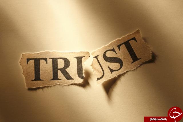 چطور اعتماد دیگران را بدست آوریم و یا آن را از دست بدهیم؟ / بررسی و معرفی رفتارهایی که اعتماد را بدست میآورد و یا از بین میبرد