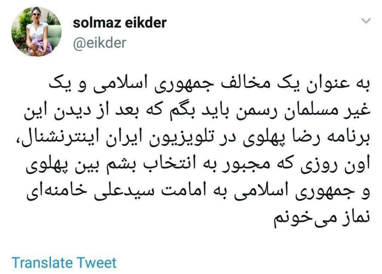 وقتی با اراجیف رضا پهلوی، صدای ضدانقلابها هم در میآید/