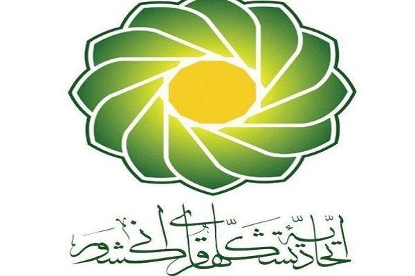 برپایی بیش از ۳۰۰ محفل قرآنی در ایام اربعین با شعار «الحسین یجمعنا»