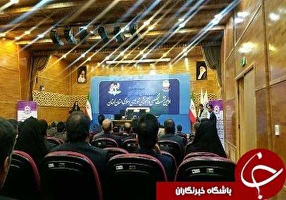 باشگاه خبرنگاران - برگزاری اولین نشست تخصصی و آموزشی شوراهای اسلامی  لرستان درخرم آباد