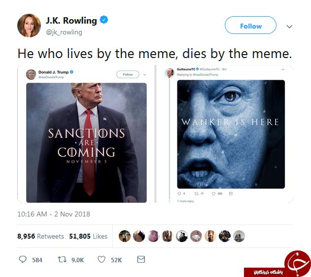 واکنش نویسنده رمانهای «هری پاتر» به توییت ترامپ+تصاویر