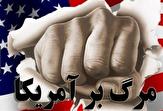 در آستانه ۱۳ آبان کاربران هشتگ #مرگ_بر_آمریکا را داغ کردند +تصاویر