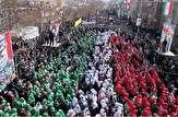 بیانیه گروهها و احزاب جبهه انقلاب اسلامی به مناسبت یوم الله ۱۳ آبان