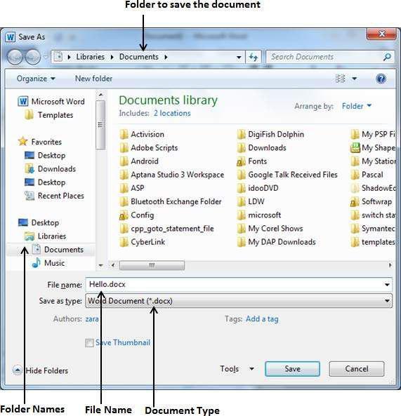 چگونگی ایجاد مدرک جدید و ذخیرهسازی آن در مایکروسافت ورد (Microsoft Word) +آموزش تصویری