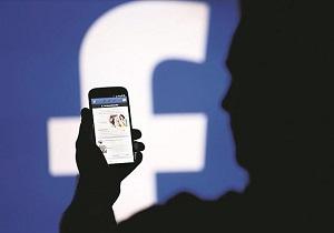 120 میلیون حساب کاربری در فیسبوک هک شد