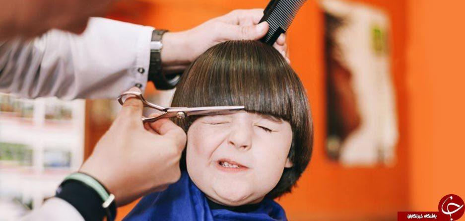 بررسی علل ترس کودکان از آرایشگاه + ترفندهایی برای حل این مشکل/ چطور رفتن به آرایشگاه را برای کودک جذاب کنیم؟
