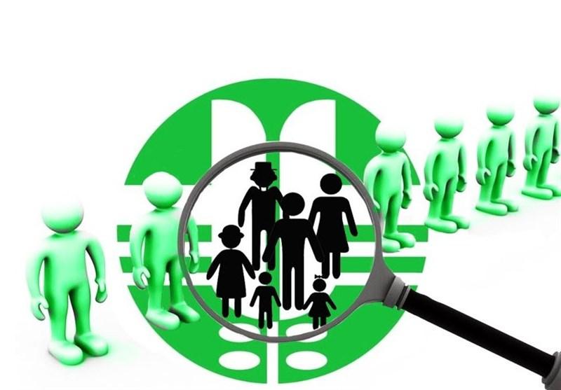 تکذیب محیط زیست از استخدام خانوادگی در این سازمان