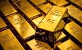 ۲۵ شمش طلا در بانک کارگشایی حراج میشود