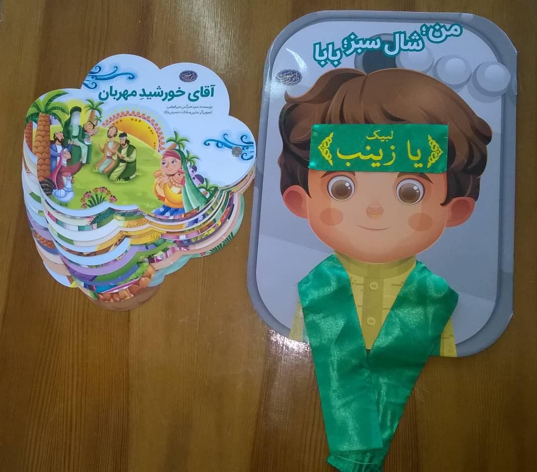 خادمان کوچک امام هشتم (ع) / آَشنایی کودکان با سیره اهل البیت در محصولات فرهنگی آستان قدس