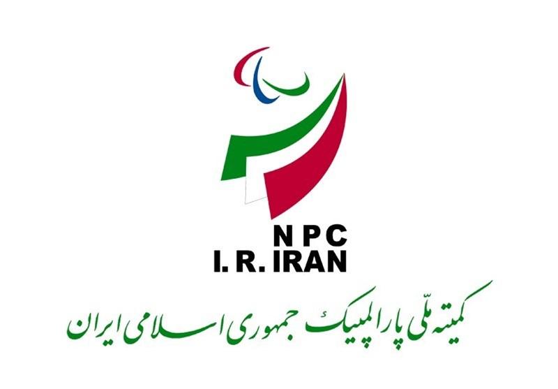 کمیته ملی پارالمپیک از رسانه ملی قدردانی کرد