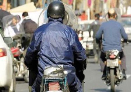 راکبین موتورسیکلت در زمان بارندگی بیشتر مراقب باشند