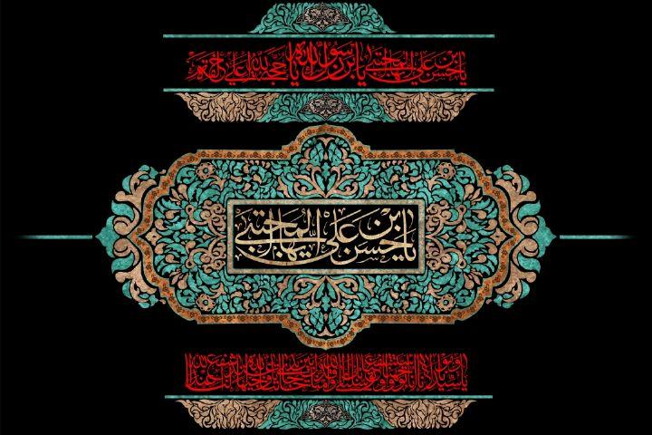 چهل حدیث از امام حسن مجتبی(ع)