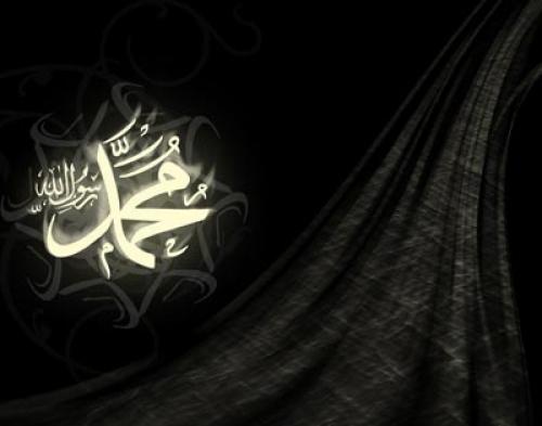 چهل حدیث از پیامبر اکرم (صلى الله علیه وآله وسلم)