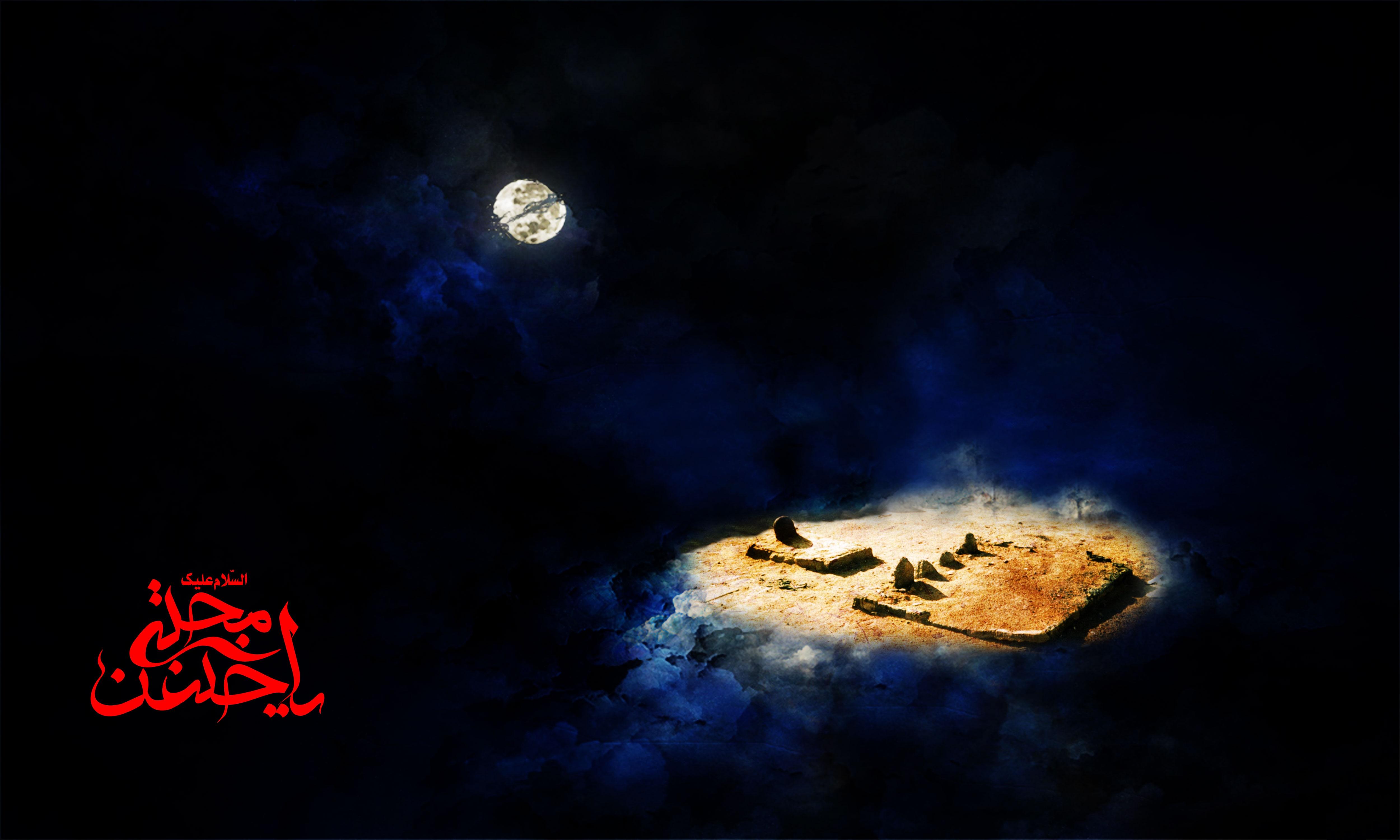 فضائل و کرامات امام حسن مجتبی (ع)