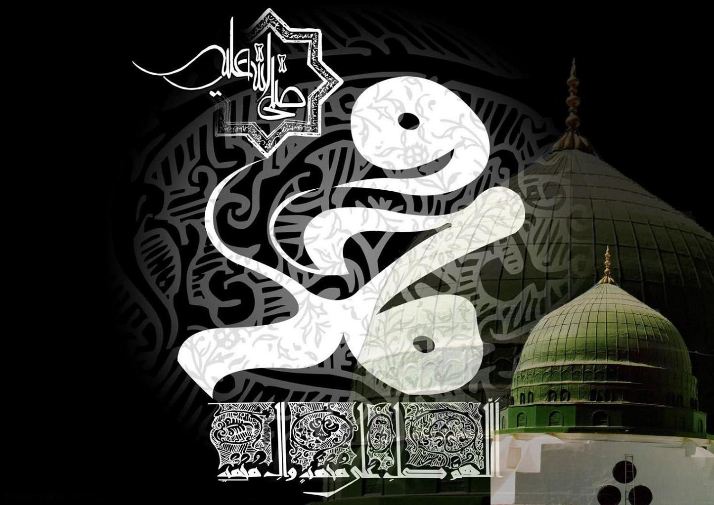 بررسی ابعاد شخصیتی خاتم الانبیأ (ص) / رحلت یا شهادت پیامبر اکرم (ص)؟!