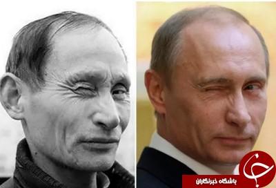 پوتین از نوع چینی پیدا شد+تصاویر