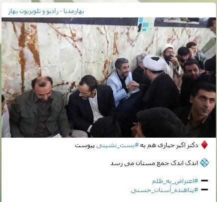روایت انحراف؛ بررسی افکار و عقاید احمدینژاد و حلقه بهار