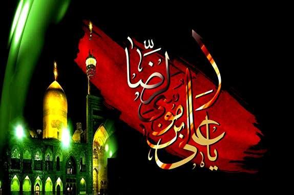 هجرتی که سبب گسترش دین شد/ علت حضور امام رضا(ع) در ایران چه بود؟