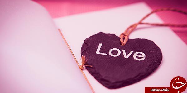 عشق در زنان چگونه است؟ / وقتی زنها عاشق میشوند چه اتفاقاتی در بدن آنها میافتد؟