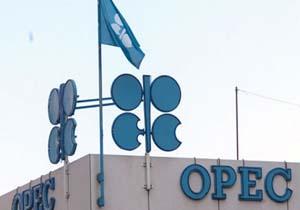 آغازمذاکرات روسیه و عربستان برای کاهش تولید نفت