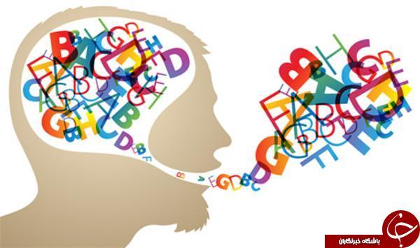 گفتار درمانی چیست و برای چه افرادی تجویز میشود؟!