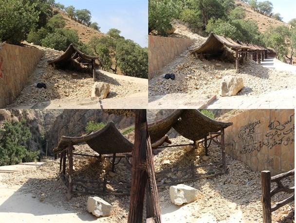 ریزش کوه در آبشار یاسوج/ خسارت به چند آلاچیق