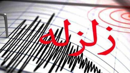 بزرگترین زلزله هفته در تازه آباد/ ثبت 39 زمین لرزه در کشور
