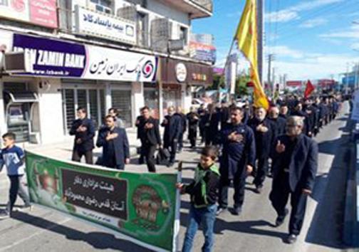 نگاهی گذرا به مهمترین رویدادهای پنج شنبه ۱۷ آبان ماه در مازندران