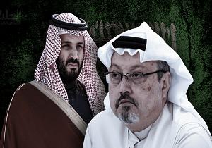 سعودیها چگونه جسد جمال خاشقجی را پودر کردند+فیلم